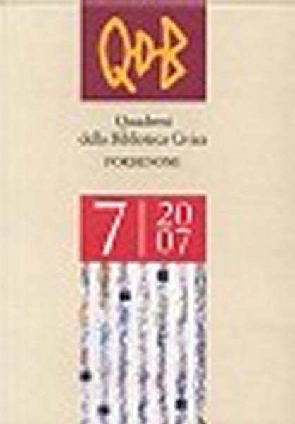 QDB 7-2007